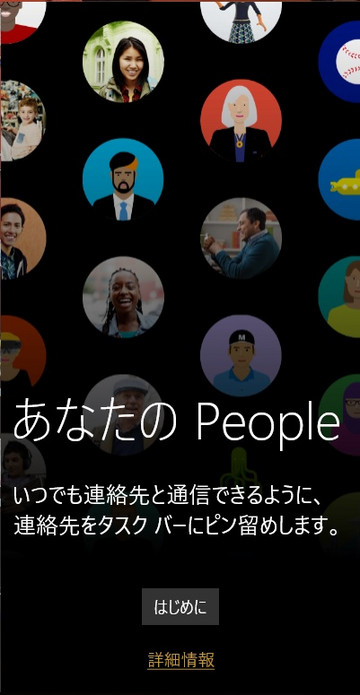 People2_2