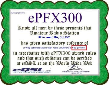 Epfx300_600_20181215_blog